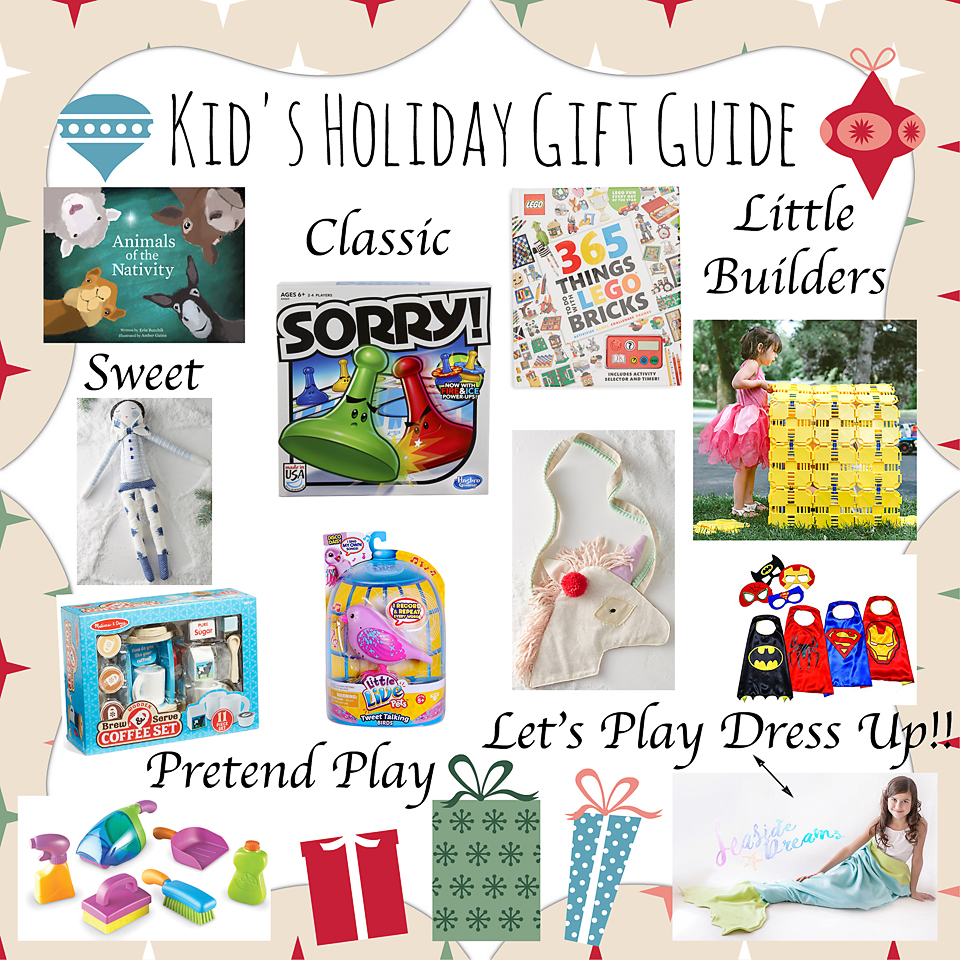 kids-holiday-gift-guide-2016